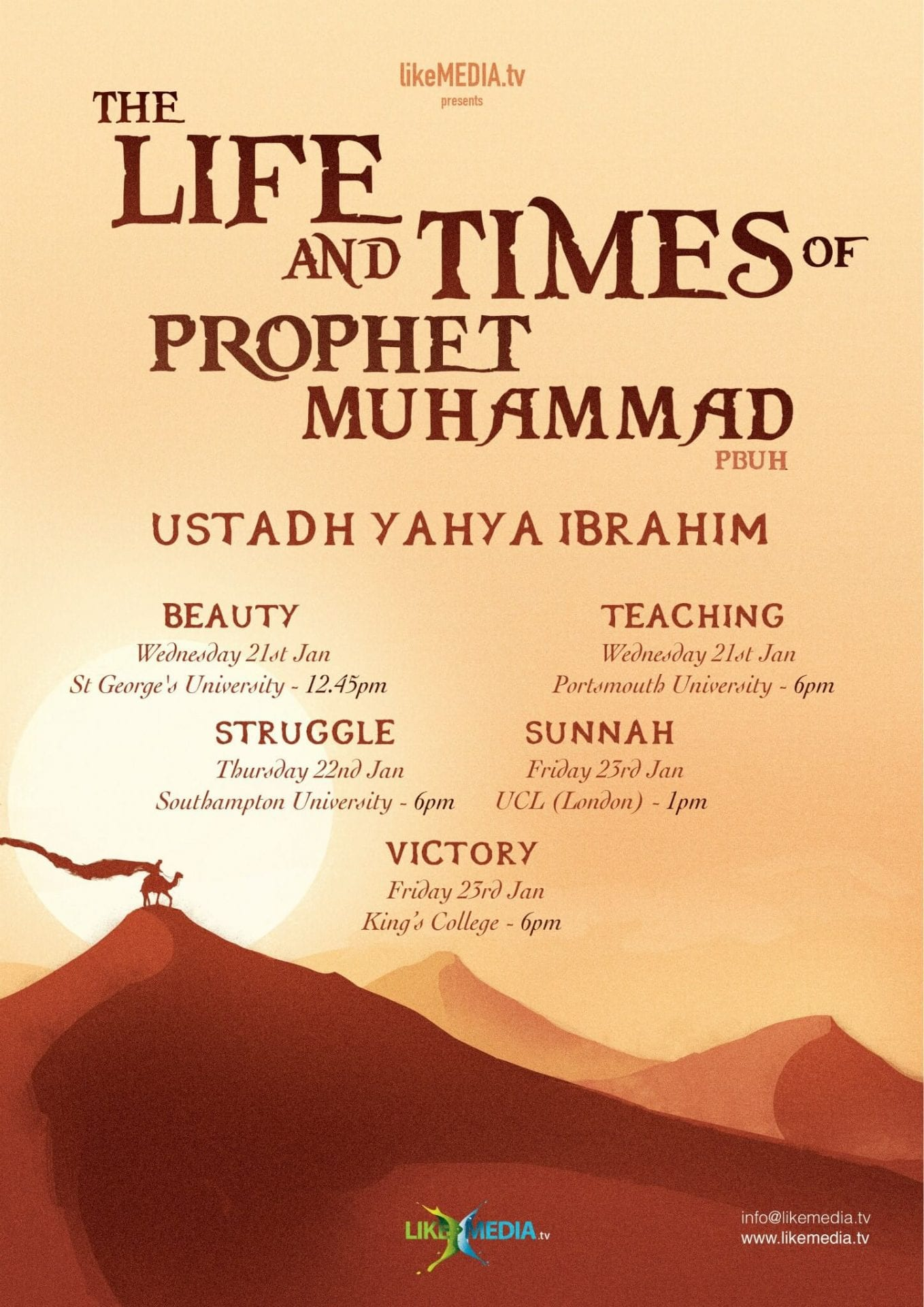 LikeMedia - THE LIFE AND TIMES OF PROPHET MUHAMMAD (PBUH)